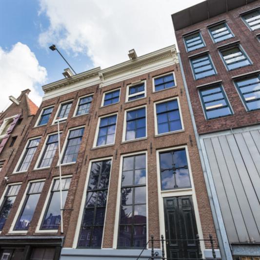 Anne Frank Haus Amsterdam